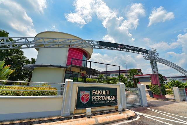 Fakulti Pertanian, UPM Serdang